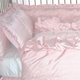park avenue crib bedding (custom colors available)
