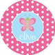 personalized butterfly plate (style 1p)