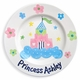 personalized castle baby plate