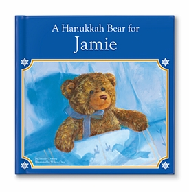 personalized hanukkah book and plus bear gift set