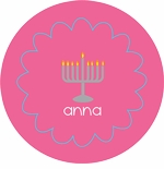 personalized hanukkah holiday plate (style 1p)