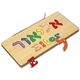 personalized hebrew and english name puzzle