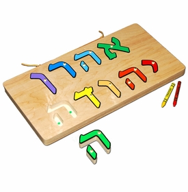 personalized hebrew two line name puzzle