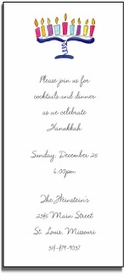 personalized holiday invitations � menorah invite