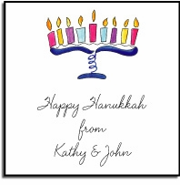 personalized holiday stickers � menorah label