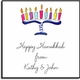 personalized holiday stickers – menorah label