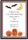 personalized invitations – haunted halloween