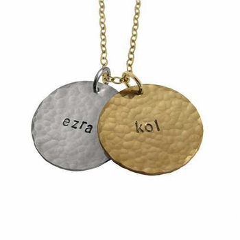 personalized solid gold charm necklace
