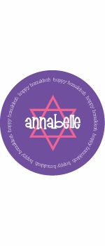 personalized star of david holiday plate (style 1p)