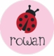 red ladybug personalized short sleeve tee (toddler)