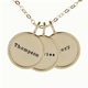 three medium 14k rimmed name charms necklace