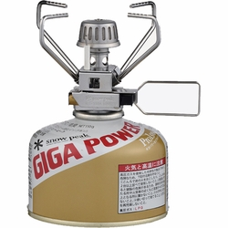 Click to enlarge image of Snow Peak Giga Power Stove 2.0 -  Auto