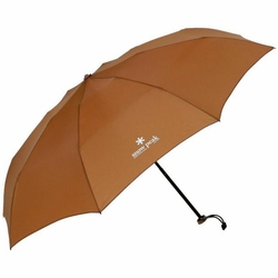 Click to enlarge image of Snow Peak Ultra-Light Umbrella