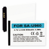 SAMSUNG AB463651GZBSTD  Cell Phone Battery For INTENSITY