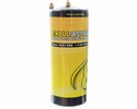 Exell Battery EB-R40 Electronic Carbon Zinc