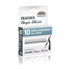 Feather Nape Blades 10pk