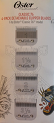 Oster 76918-225 Classic 76 4-Pack Clipper Blades-Club Tattoo Collection