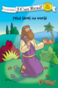Booklet: Beginner's Bible, I Can Read - Jesus Saves the World (Paperback - Case of 30)