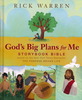 God's Big Plans for Me Storybook Bible - Children's Bible based on The Purpose Driven Life (Hardcover - Case of 24)