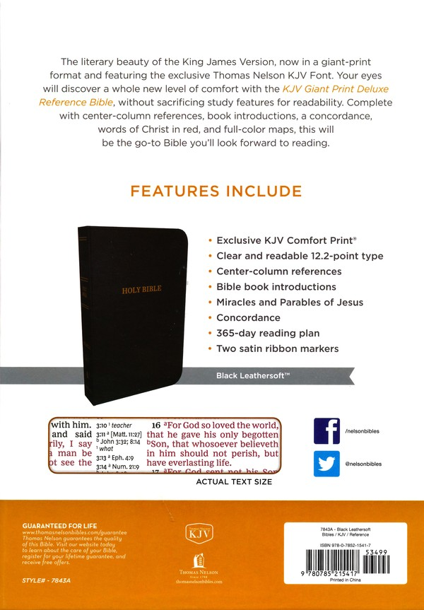 KJV Deluxe Reference Bible, GIANT PRINT (Imitation Leather