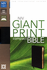 NIV Compact Bible, GIANT PRINT (Bonded Leather, Black - Case of 12)