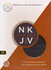 NKJV Full-Color Study Bible, Indexed (Bonded Leather, Burgundy - Case of 8)