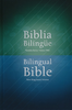 Reina Valera 1960/NJKV Spanish/English Bilingual Bible (RVR1960/NJKV Biblia bilingue) (Hardcover - Case of 12)