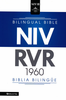 RVR 1960/NIV Spanish/English Bilingual Bible (RVR60/NIV Biblia Bilingue) (Paperback - Case of 10)