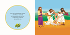 The Beginner's Bible: Jesus Loves The World (Board Book - Case of 42)