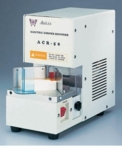 Akiles Round Cornering Machines
