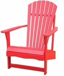 Outdoor Solid Wood Adirondack 38''H Chair - Red [C-92248-FS-WHT]