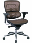 Ergohuman Series Mid Back 26.5'' W x 29'' D x 39.5'' H Adjustable Height Mesh Office Chair - Orange and Copper [ME8ERGLO-KM13-FS-EURO]