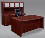 Fairplex Executive Desk and Storage Suite - Mahogany [7006-901G-FS-DMI]