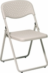 Work Smart Folding Chair with Ventilated Plastic Seat and Back - Set of 4 - Beige [FC8000NBG-11-OS]