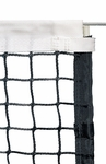 Four-Season Tournament Tennis Net [T500-FS-CHS]