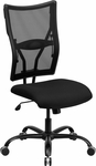 HERCULES Series Big & Tall 400 lb. Rated Black Mesh Executive Swivel Chair [WL-5029SYG-GG]