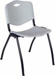 M'' 30''H Armless Stackable Plastic Chair with Handle - Gray [4700GY-REG]