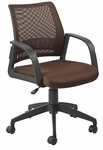 Favorite Finds Mesh Back Office Chair with Back Tensioner - Deep Brown [10066DB-FS-LCK]