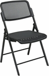 Pro-Line II Deluxe ProGrid® Mesh Seat and Back Folding Chair with 400 lb Weight Capacity - Set of 2 - Black [81308-OS]