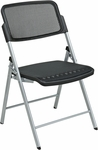 Pro-Line II Deluxe ProGrid® Mesh Seat and Back Folding Chair with 400 lb Weight Capacity and Silver Frame - Set of 2 - Black [81608-OS]