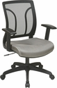 Work Smart Ventilated Office Chairs