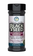Black Cumin Seed Whole - 4oz