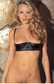 Leather 1/4 Open Cup Bra with Rivets