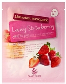 Lovely Strawberry 15 Min Facial Mask