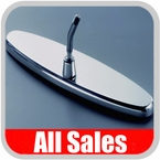 """8"""" Oval Rear View Mirror"""