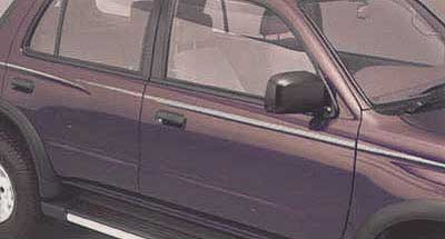 Toyota 4Runner Body Graphics 1996-2002 Passenger Side, Brown, Adheres to Body Side Genuine Toyota #00211-8R964-06