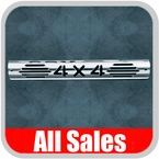 1997-2003 Ford Excursion Third Brake Light Cover Polished Aluminum Finish w/ 4 X 4 Cutout Sold Individually All Sales #54012P