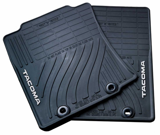 The best new 2013 toyota tacoma rubber floor mats from - 2013 toyota tacoma interior accessories ...
