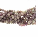 4mm Lavender Agate Round Beads -B (16 Inch strand)