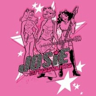 Archie Star Rockers Shirts